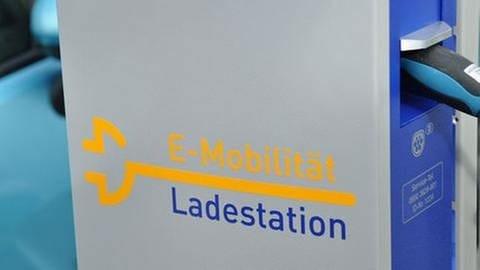 Ladestation für Elektroauto (Foto: SWR, SWR - Foto: Björn Lilienthal)