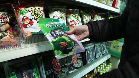 Im Asialaden gibt es Algen in großer Auswahl (Foto: SWR, SWR -)