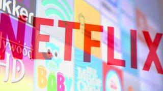Streamingdienste - diverse Provider-Logos auf einem Screen (Foto: SWR)